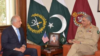 افغان امن مذاکرات میں پاکستان مرکزی حیثیت حاصل کر چکا ہے