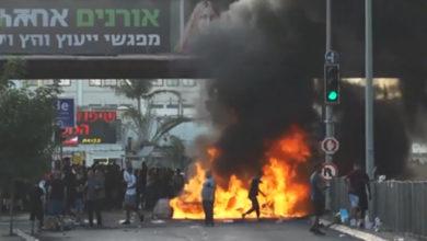 اسرائیل میں فسادات