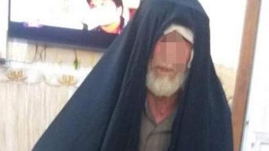 اپنے اجداد کی پیروی کرتے ہوئے داعشی ملا برقعے میں گرفتار