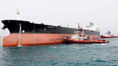 برطانیہ نے ایرانی تیل لے جانے والا جہاز قبضہ میں لے لیا