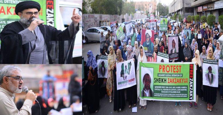 شیخ ابراہیم زکزکی کی غیر انسانی قید کے خلاف احتجاجی مظاہرے