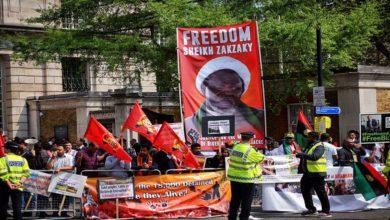 سول سوسائٹی کا شیخ ابراہیم زکزکی کی حمایت میں لندن میں مظاہرہ