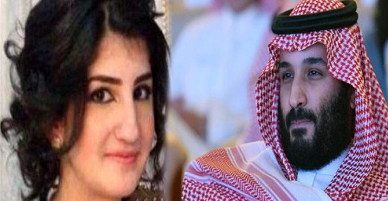 سعودی ولیعہد کی بہن کا ملازم سے شرمناک مطالبہ،انکار پر تشدد