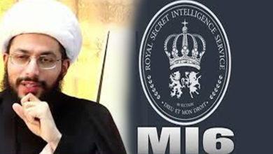 اسلامی دنیا میں مذہبی فتنہ انگیزی میں MI6کا کردار (حصہ اول)