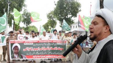 حکومت پاکستان شیخ زکزکی کی رہائی کیلئے سفارتی کردار ادا کرے