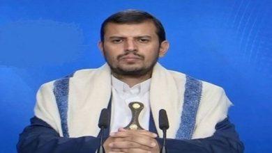 یمن میں منصفانہ امن اور صلح کے قیام کے لیے آمادگی کا اعلان