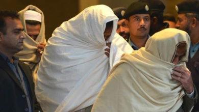 لاپتہ افراد کیس، 3ہزار 9 سو 38 افراد کا سراغ لگا لیا گیا