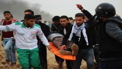 انسانی حقوق کی فلسطینی مظاہرین پر طاقت کے استعمال کی مذمت