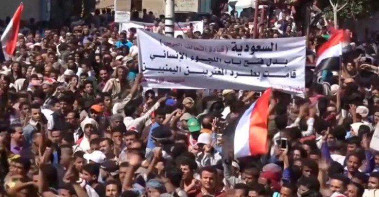 یمن کے صوبے المہرہ میں سعودی فوجیوں کے خلاف مظاہرے