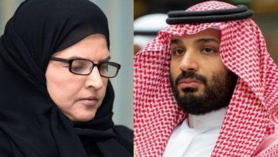 سعودی عرب کے ولیعہد بن سلمان کی بہن کو سزا سنا دی