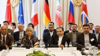 یورپی یونین کا ایران جوہری پروگرام کی بھر پور حمایت کا اعلان