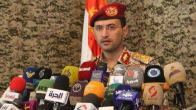 یمنی فوج اور مجاہدین نے سعودی اتحاد کا کنٹرول روم تباہ کردیا