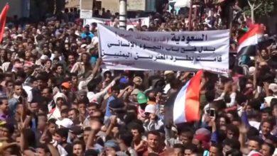 یمن میں سعودی جارحیت اور بربریت کے خلاف عظیم الشان ریلی
