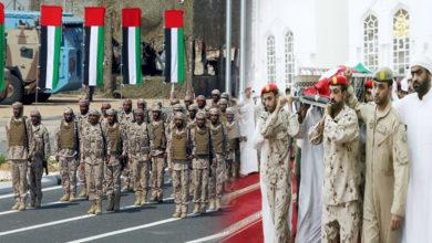 انصاراللہ کے تابڑ توڑ حملے، ہزاروں اماراتی فوجی یمن سے فرار