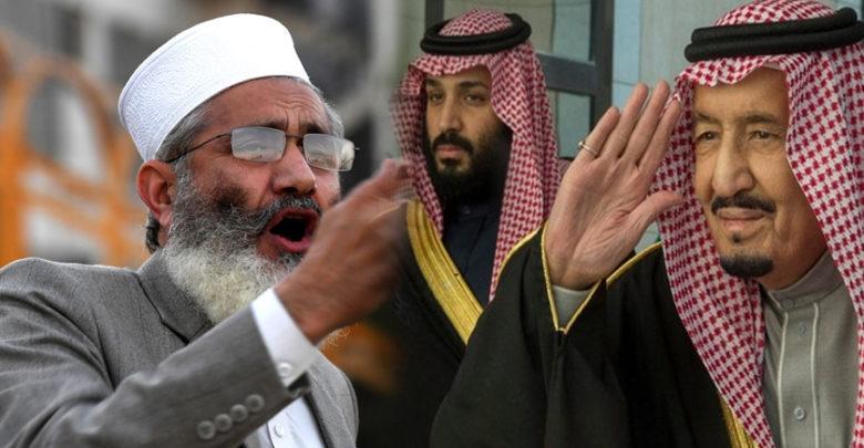 آل سعود کیسے مسلمان ہیں جو دفاع کیلیے امریکہ کو بلاتے ہیں