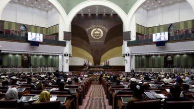 افغان پارلیمنٹ کی صدر ٹرمپ کے توہین آمیز بیان کی شدید مذمت