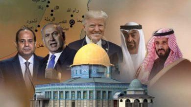 بحرین کی اقتصادی کانفرنس کی ناکامی پر امریکہ کا اعتراف