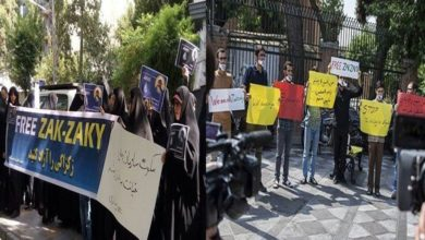 تہران کے طلباء کی شیخ زکزکی کی حمایت میں احتجاجی ریلی