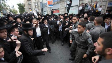 صہیونی نسل پرستی اور اسرائیل میں فسادات