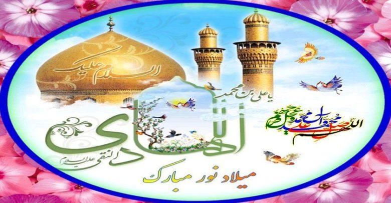حضرت امام علی النقی (ع) کے یوم ولادت پر دنیا بھر میں چراغاں