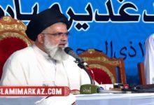 علامہ جواد نقوی شیعہ علماء اور عمائدین کے خلاف پھٹ پڑے