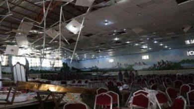 کابل میں شادی کی تقریب میں بم دھماکہ، 63 افراد شہید