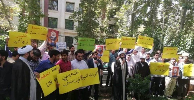 تہران: کشمیریوں کے حق میں اقوام متحدہ دفتر کے باہر مظاہرہ