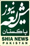 شیعہ نیوز پاکستان