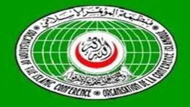 اسلامی تعاون تنظیم کا فلسطینی قوم کی مدد جاری رکھنے کا مطالبہ