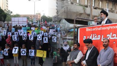 ملک بھر میں 25 محرم یومِ اسیر کے عنوان سے منایا جائے گا