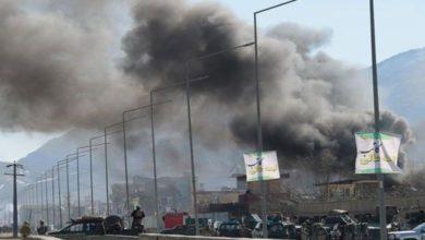 کابل میں امریکی دہشت گرد فوجی بم دھماکے میں واصل جہنم