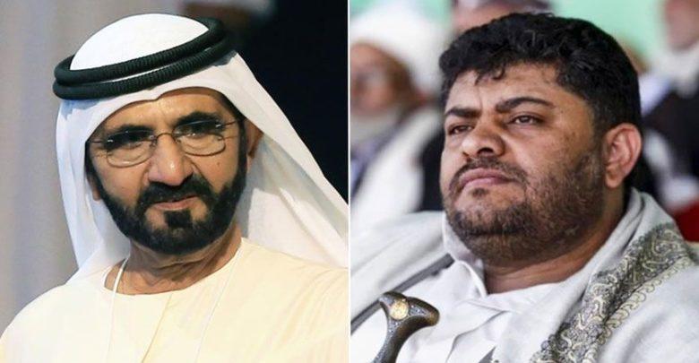متحدہ عرب امارات اپنے عوام کو جمہوری حقوق دے۔ انصار اللہ