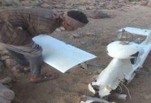 یمنی فوج نے سعودی عرب کا ڈرون طیارہ تباہ کردیا