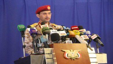 یمنی فوج کی نجران میں غیر معمولی کارروائیوں پر پریس کانفرنس