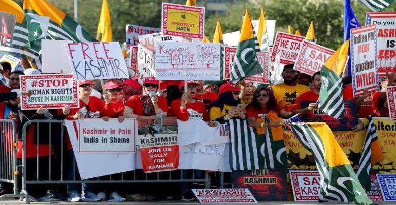 امریکی شہر ہیوسٹن میں کشمیریوں سے اظہار یکجہتی کیلئے مظاہرہ