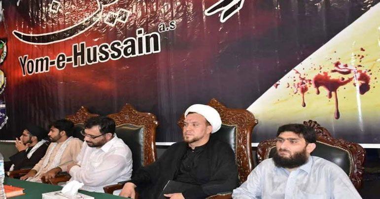 پشاور یونیورسٹی میں آئی ایس او کے تحت یوم حسین ؑ کا انعقاد