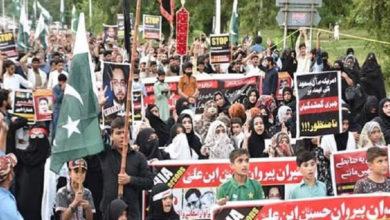 اسلام آباد، شیعہ لاپتہ عزاداروں کی رہائی کیلئے احتجاجی ریلی