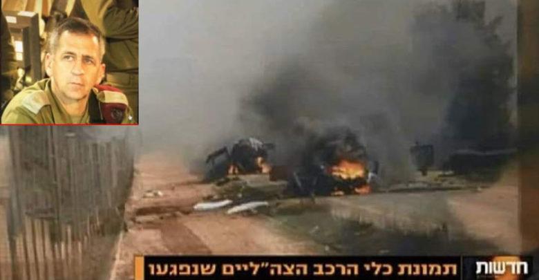 حزب اللہ کا جوابی حملہ، اسرائیلی فوج کا ڈویژن کمانڈر واصل جہنم