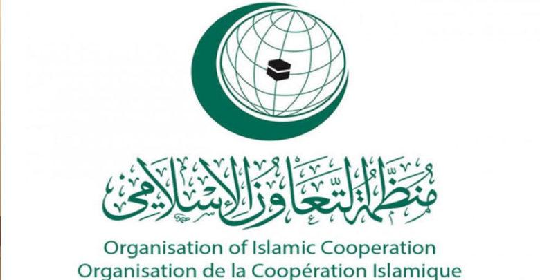 مسئلہ کشمیر کو اقوام متحدہ کی قراردادوں کے تحت حل کرنے کا مطالبہ