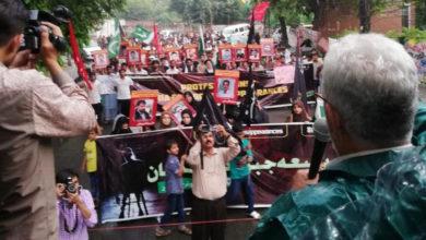 لاہور، شیعہ لاپتہ عزاداروں کی رہائی کیلیئے گورنر ہاؤس تک احتجاجی ریلی