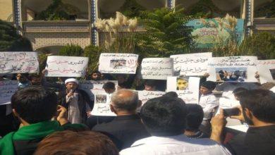 مشہدمیں کشمیریوں کی حمایت میں سول سوسائٹی کا احتجاجی مظاہرہ