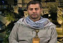 انصار اللہ کی ایک بار پھر سعودی حکومت کو جنگ بندی کی پیشکش