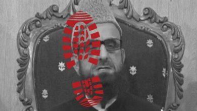 مفتی منیب کے خلاف رکن قومی اسمبلی شگفتہ جمانی کا بڑا اقدام