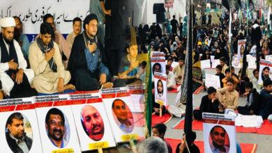 شیعہ جبری گمشدگیاں، شاہ محمود قریشی کے گھر کے باہر مستقل دھرنے کا اعلان
