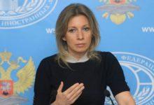 مغربی ایشیا میں امریکہ کی کشیدگی پیدا کرنے پر روس کی تنقید