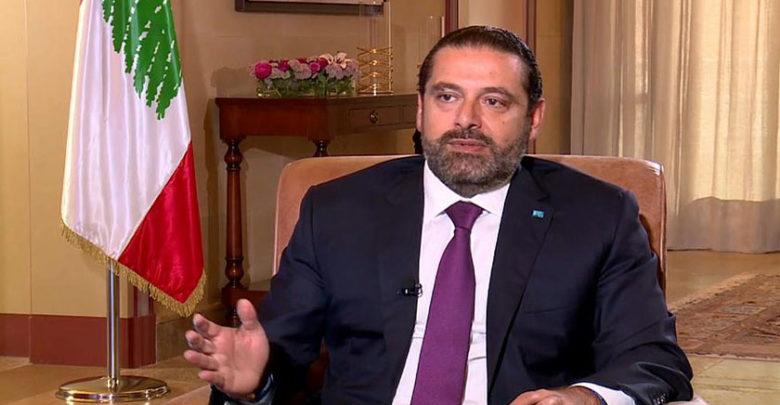 اسرائیلی حکومت علاقے میں کشیدگی کی موجب ہے۔ سعد حریری