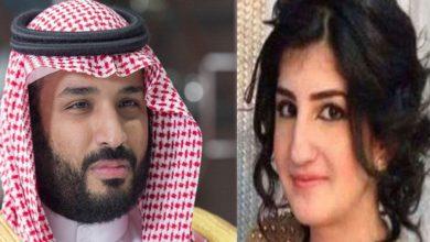 سعودی ولی عہد بن سلمان کی ہمشیرہ اپنے انجام تک پہنچ گئیں