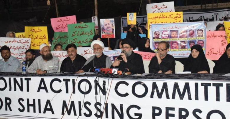 شیعہ لاپتہ عزاداروں کی بازیابی کیلیے عاشور کی ڈیڈلائن دے دی