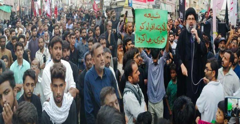 کراچی، 25 محرم کے مرکزی جلوس میں شیعہ لاپتہ افراد کیلئے احتجاج