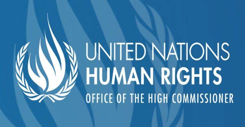 اقوام متحدہ کے 12 یورپی ممالک کی سعودی عرب کی مذمت